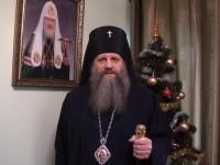 Новогоднее поздравление Архиепископа Петропавловского и Камчатского Артемия