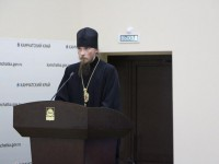 Православная гимназия