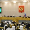 Представители Камчатской епархии  приняли участие  в Парламентских встречах.