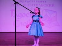 В рамках дней православной книги на Камчатке состоялся краевой конкурс «Радость Слова»