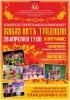 Пасхальный концерт «Живая нить традиции»
