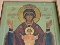18 мая — день празднования иконе Пресвятой Богородицы «Неупиваемая чаша»
