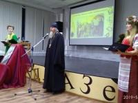Вечер дружбы славянских народов «Первоучители добра, вероучители народа»
