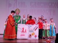 Закрытие учебного сезона в Воскресных школах. Праздничный концерт
