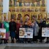 В Петропавловске-Камчатском прошла ежегодная акция «Зеленая ленточка», приуроченная ко Дню защиты детей