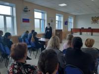 Встреча с сотрудниками УФСИН
