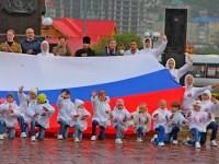 Управляющий Петропавловской и Камчатской епархией принял участие в мероприятии, посвященном Дню Государственного флага России
