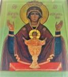 В День трезвости 11 сентября в Морском соборе будет отслужен молебен перед иконой «Неупиваемая Чаша»