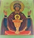 Молебен перед иконой «Неупиваемая Чаша» в Морском соборе
