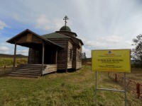Камчатская епархия приняла участие в форуме, посвященном восстановлению культурно-исторического центра «Нижнекамчатский острог»