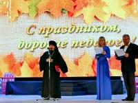 День учителя в Петропавловске-Камчатском