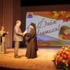Секретарь Петропавловской и Камчатской епархии поздравил педагогов с Днём учителя
