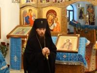 Прибытие иконы с частицей мощей святого князя Александра Невского