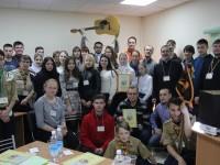 Слет православной молодежи Камчатки