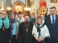 Делегация  Камчатского края приняла участие в открытии  XXVIII Международных Рождественских образовательных чтений в Москве