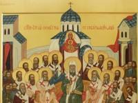 В Камчатскую епархию прибывает икона Святых отцов Поместного собора Церкви Русской 1917-1918 годов
