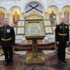 Главная икона ВМФ России прибыла в Камчатский Морской собор