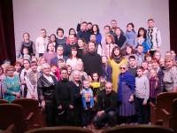 Концерт «Моя Россия»