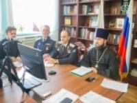 Руководитель отдела по взаимодействию с казачеством принял участие в видеоконференции, организованной Синодальным комитетом