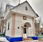В праздник святого Георгия Победоносца в часовне на территории Управления МВД по Камчатскому краю был отслужен молебен