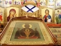 Праздник в честь иконы Божией Матери «Неупиваемая Чаша»