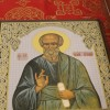 Литургия в день памяти апостола и евангелиста Иоанна Богослова