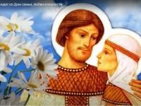 Ко Дню семьи в Духовно-просветительском центре «Сретение» подготовили праздничный онлайн-концерт