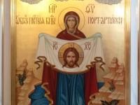 29 августа -празднование иконе Божией Матери «Торжество Пресвятой Богородицы» Порт-Артурская