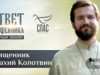 Приглашаем на беседу «Фавор и Голгофа: баланс радости и печали в жизни православного человека»