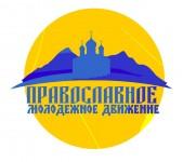 Возобновились встречи Камчатского православного молодежного движения