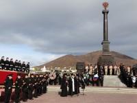 На Камчатке почтили память моряков и рыбаков