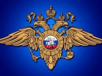 Поздравление Архиепископа Феодора по случаю Дня сотрудника органов внутренних дел