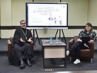 В ходе регионального этапа Рождественских чтений на Камчатке прошли онлайн-мероприятия для молодежи
