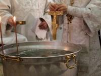 О праздновании Крещения Господня