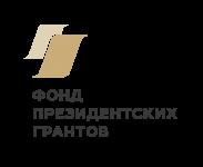 Петропавловская и Камчатская епархия получила поддержку по итогам первого конкурса Фонда президентских грантов в 2021 году
