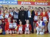 Кубок святого благоверного князя Александра Невского по самбо