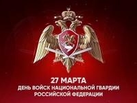 Архиепископ Феодор поздравил с профессиональным праздником воинов национальной гвардии Российской Федерации