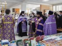 Открытие XI Ежегодной краевой выставки «Книги, которые меняют жизнь»