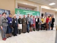 Координатор кризисного центра епархии приняла участие в конференции, организованной в рамках программы помощи женщинам «Спаси жизнь»