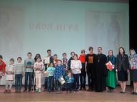 В Духовно-просветительском центре «Сретение» прошла викторина, приуроченная ко Дню Славянской письменности и культуры