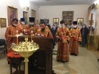 Всенощное бдение в канун праздника свт. Николая Чудотворца
