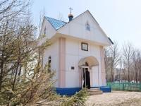 Молебен в часовне вмч. Георгия Победоносца на территории УМВД