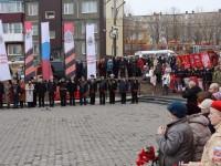 В Петропавловске почтили память защитников Родины