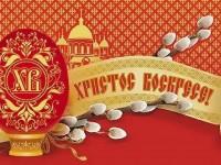 Поздравление Губернатора Камчатского края Архиепископу Феодору с праздником Воскресения Христова