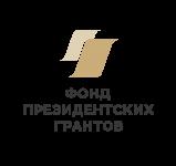 Социальный проект храма апп. Петра и Павла Камчатской епархии получил поддержку Фонда президентских грантов