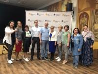 Представители епархии приняли участие в семинаре Фонда президентских грантов