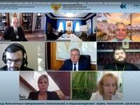 Представитель епархии принял участие в международной онлайн-конференции «Духовная помощь больничных священников (капелланов) в медучреждениях: право, психология, организация»