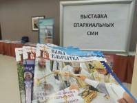 Представитель епархии принял участие в IX Международном фестивале «Вера и слово»