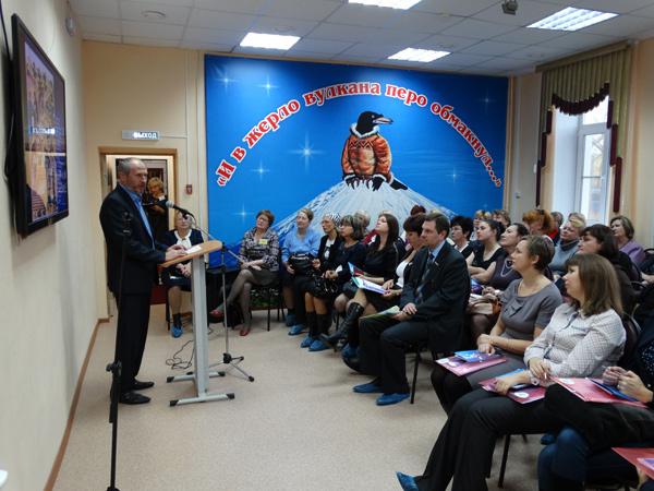 Кизимов Николай Васильевич выступил с докладом на конференции «Библиотека и чтение в современном обществе: традиции и опыт»