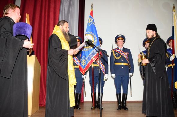 Торжественное освящение знамени УФСИН России по Камчатскому краю